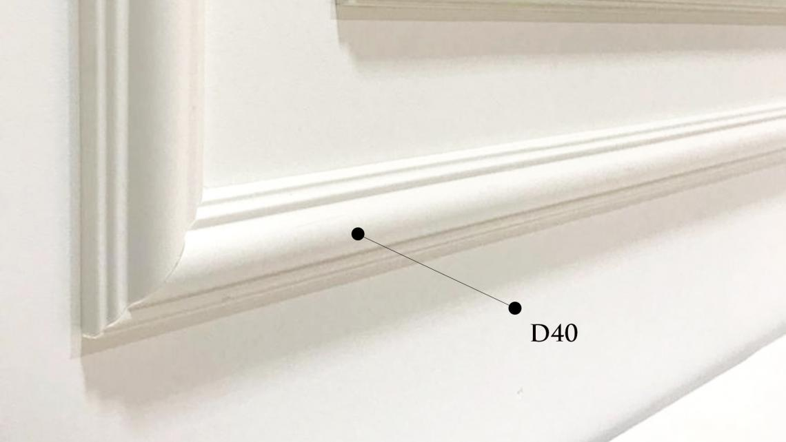 Whie moulding series